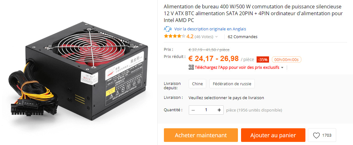 prix-alimentation-500w.png