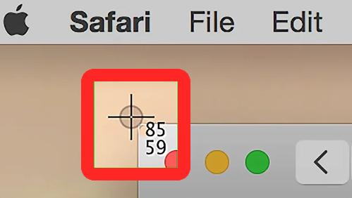 Viseur de capture de Mac OS