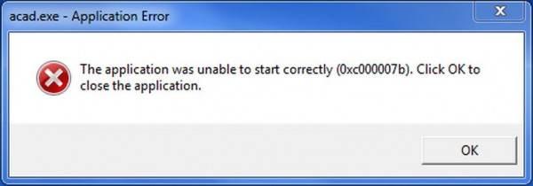 Erreur 0Xc0000076 dans Windows 10