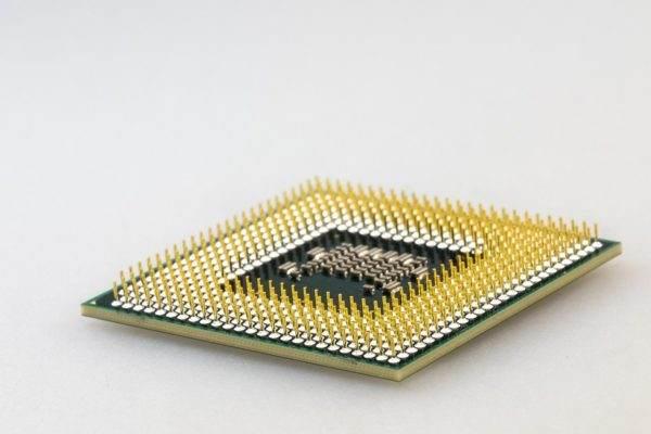 processeur 1589811705