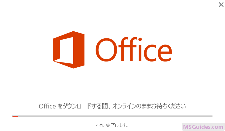 Faire progresser l'installation des bureaux